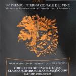 coroncino 2009: oscar del vino 2012